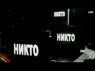 ��������� ������ - ��� [HD] .������.�����.����.������.����.������.�������� ����