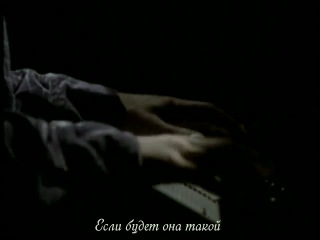 X-Japan - Crucify My Love (���. ���.)