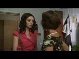 Непутевая невестка (3 серия из 4) / 2012 / РУ